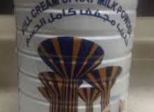 للبيع زيت  وحليب التموين الكويتي   للبيع