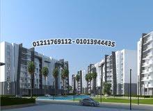 شقة للبيع في العاصمة الادارية للسكن وللاستثمار