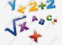 معلم رياضيات بمكة