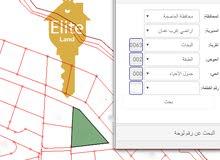 قطعه ارض للبيع في الاردن - عمان - البحاث بمساحه 1336متر