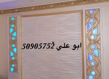 اصباغ باب الكريم بارخص الاسعار 50905752