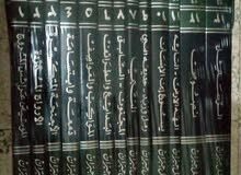 موسوعة جبران خليل جبران العربية