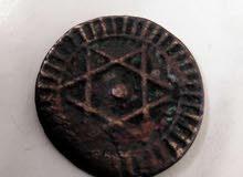 قطعة نقدية قديمة جدا 1289