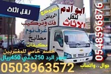 Al Riyadh – Cabinets - Cupboards with high-ends specs available for sale