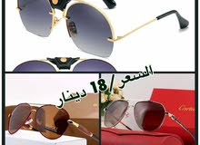 09670c91c Glasses for Sale in Kuwait
