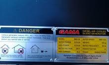 مولد كهرباء للبيع قوته 9300