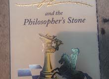كتاب هاري بوتر مثل الجديد..... الجزء الاول