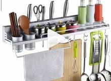 منظم أدوات المطبخ
