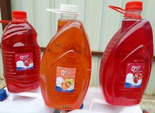 بيع منتجات اوزيل الصناعية للمنظفات .المطهرات