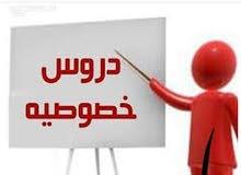 الزرقاء _ حي الإسكان شارع الملكة علياء { معلمه لإعطاء الدروس الخصوصيه