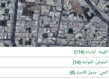 ارض للبيع شارع فلسطين