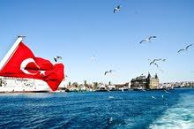 تأشيرة تركيا (B1)
