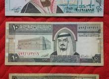 عملات سعوديه اصدار قديم
