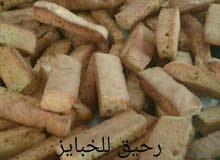 خبايز العيد