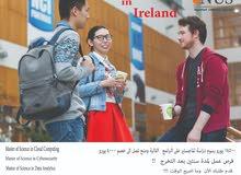دراسة الماجستير في ايرلندا