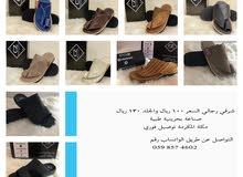 احذية رجالية بحرينية مكة المكرمة