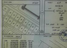 للبيع ارضين متقابلات للبيع بمنطقة البشائر بولاية الرستاق