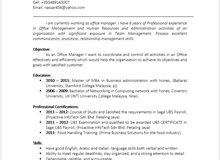Office administrator/ Manager