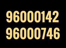 ارقام عمانتل - اوريدو مميزة - اصفار - للبيع