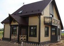 مطلوب منزل للايجار خش شوف التفاصيل
