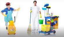 مطلوب عامل او عاملة نظافة  للشغل  في عيادة  اطفال صغيرة