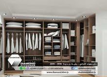 خزانة ملابس تصنع حسب الطلب باللون المناسب لتطلعاتك
