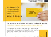 An opportunity for those looking for investment in the field of travel and tourism