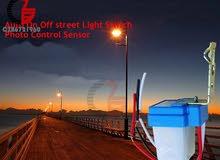 حساس الضوء لتشغيل الانارة أوتوماتيك عند الظلام وإطفائها في النهار