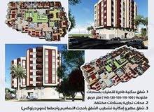 شقة في غزة - شارع مستشفي الكرامة - شرق ش النصر