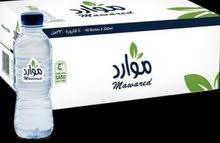 مياه موارد خدمات التوصيل
