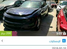 0 km Dodge Charger 2016 for sale