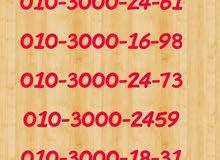 خطوط فودافون مميزة ع نظام الكارت فقط 500جنيه