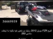 Jet Ski - FZR 2012 for sale
