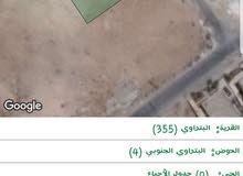 ارض بمساحة 940 متر مربع في الزرقاء / البتراوي الجنوبي