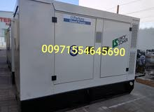 Perkins Diesel Generators Original UK