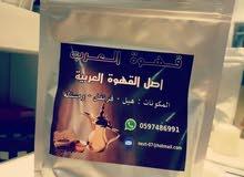 قهوه العرب اصل القهوه العربيه