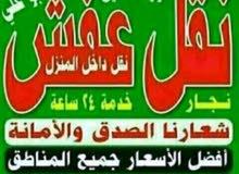 أبو علي نقل الأغراض و الأثاث جميع مناطق الكويت و تركيب جميع غرف النوم 66343687