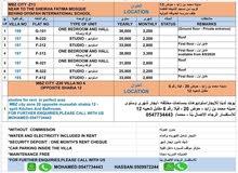للإيجار - غرفة وصالة في مدينة محمد بن زايد في أبوظبي قريب من مسجد الشيخة فاطمة