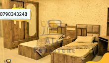 غرفة نوم شباب من اجمل واحلا الموديلات