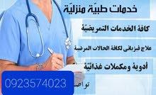 شركة طبيب الاسرة للخدمة الطبيه الامنزليه