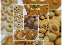 حلويات الماهرة وحلوى النارجيل وعين الجمل