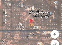 ارض للبيع قريب المسجد و مفتوحه من ثلاث جهات في الغريفة المرحلة الثالثة