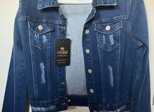 Jean jacket -جاكيت جينز