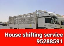 نقل عام نقل اثاث منزلي عامل نجار سياراتنقل عام نقل اثاث منزلي عامل نجار سياراتHo