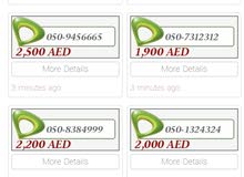 vip etisalat numbers for good price