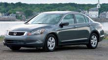 متوفر جميع قطع غيار اكورد 2008 الى 2012  قطع غيار سيارات الا مستعمله  جميع قطع غ