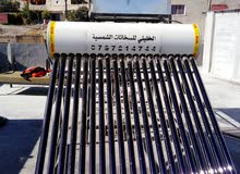 سخانات شمسية بسعر الجملة  ابتداء من 195 شامل التركيب