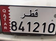لوحة سيارة بتاريخ ميلادك