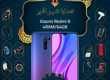 شاومي ريدمي9 الذاكرة 64G الرام 4G مع بكج هدية وتغليف حراري مجاناً xiaomi