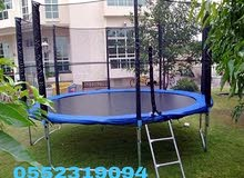 Trampoline Available All Size